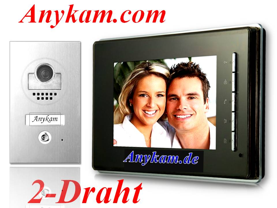 dt597 dt 14sd video t rsprechanlage t ranlage klingelanlage sprechanlage memory ebay. Black Bedroom Furniture Sets. Home Design Ideas