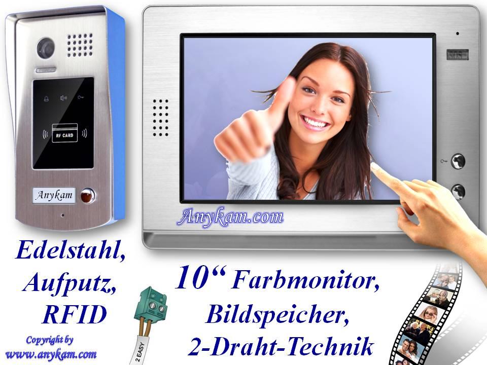 2draht video t rsprechanlage dt596 id 21sd 10zoll gegensprechanlage speicher id ebay. Black Bedroom Furniture Sets. Home Design Ideas