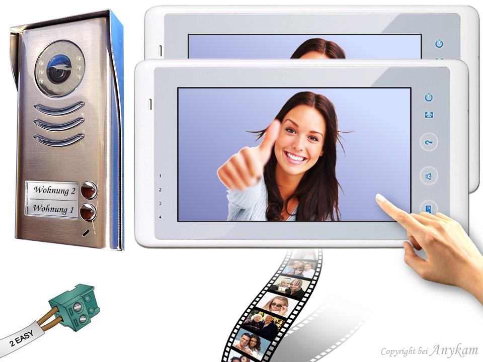 videosprechanlage klingelanlage t rklingel. Black Bedroom Furniture Sets. Home Design Ideas