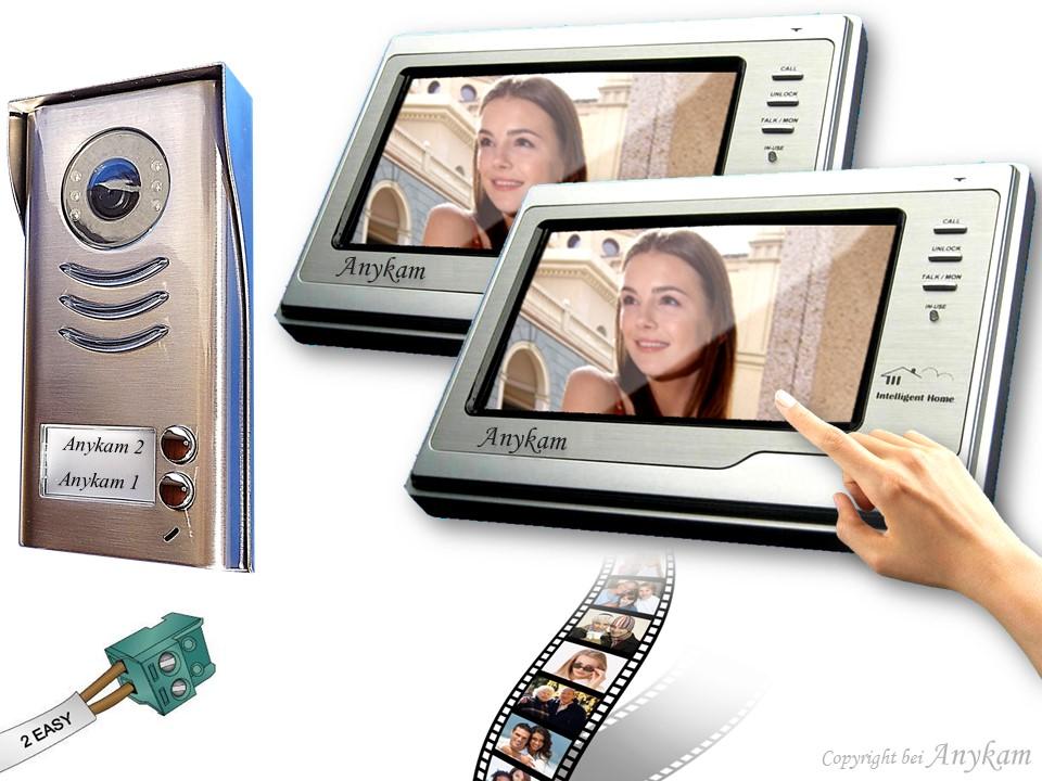 dt592 692sd video t rsprechanlage gegensprechanlage 2 familienhaus 2 draht. Black Bedroom Furniture Sets. Home Design Ideas