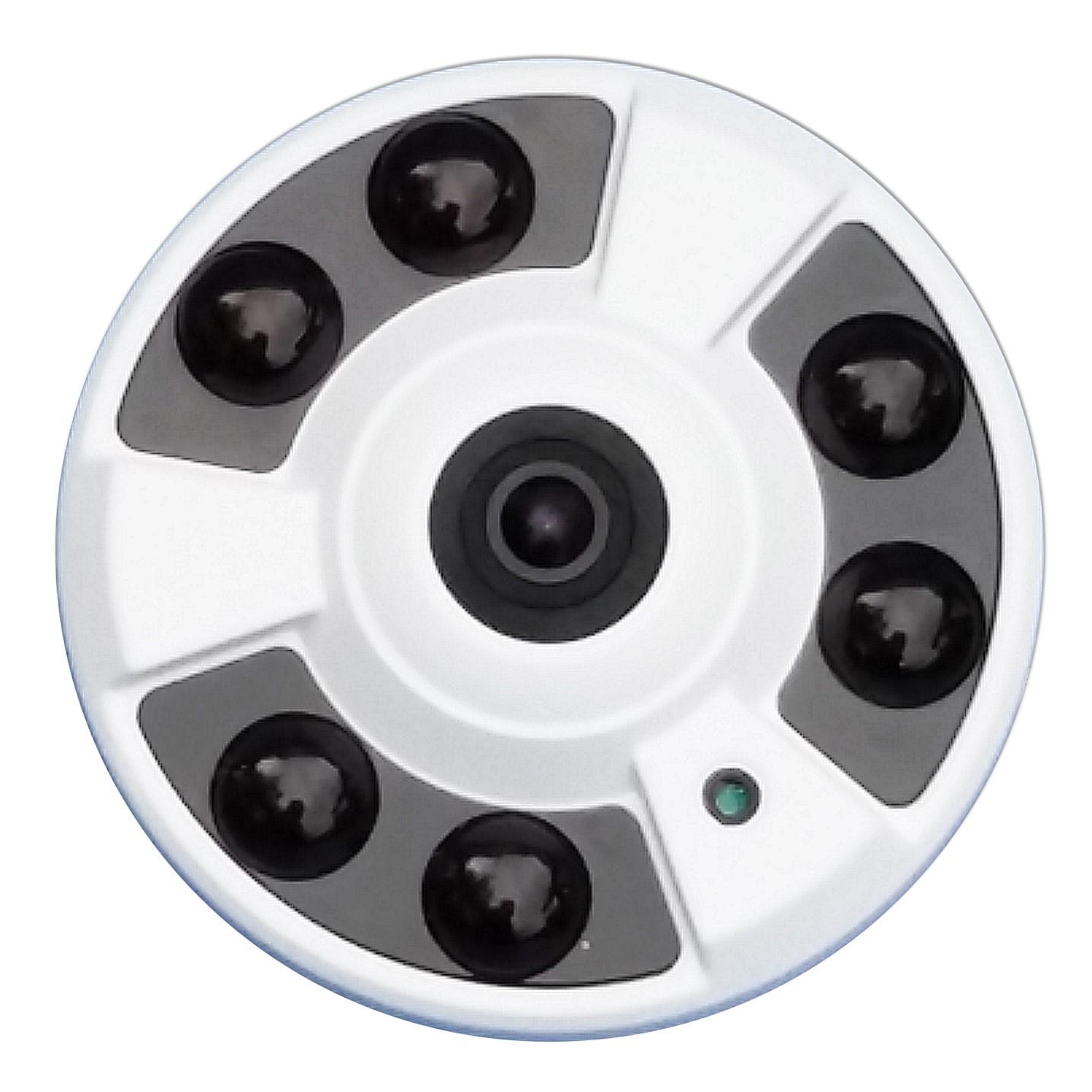 Megapixel Dome Infrarot Kamera Nachtsichtkamera Überwachungskamera Infrarotkamera mit Top Bildsensor