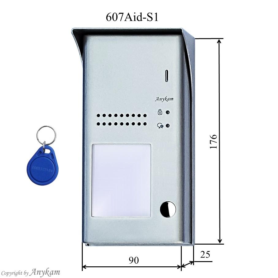 Aussenstation DT607Aid-S1 der Video Gegensprechanlage mit 2-draht-Technik