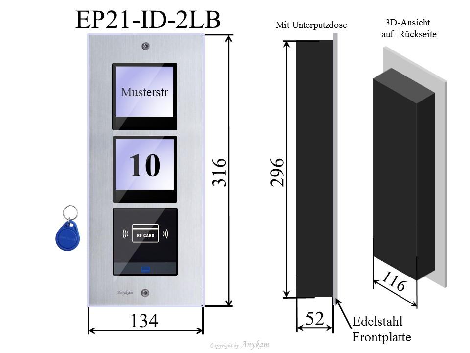 Design  Türsprechanlage für Mehrfamilienhaus Gegensprechanlage Klingelanlage Interfon mit 2-Draht Technik
