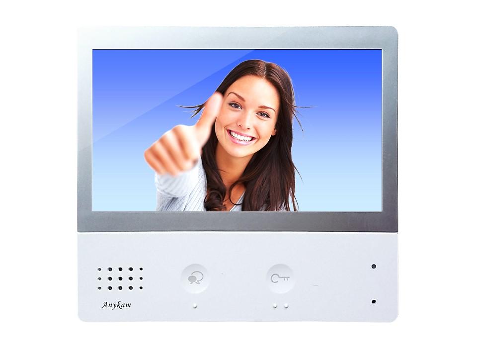 Monitor DT-471 DX471 der Video Türsprechanlage mit 2Draht Technik
