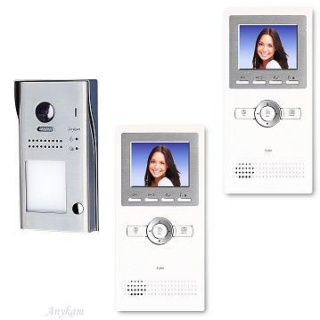 607idfeS1 2x DT16 Video Türsprechanlage Videosprechanlage Einfamilienhaus 2Draht