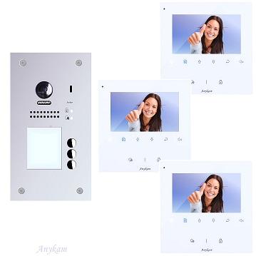 607F-S3 DT43W Video Türsprechanlage Videosprechanlage 3-Familienhaus 2Draht