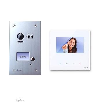 DT603fe 1xDT43 Video Türsprechanlage Videosprechanlage Einfamilienhaus 2Draht