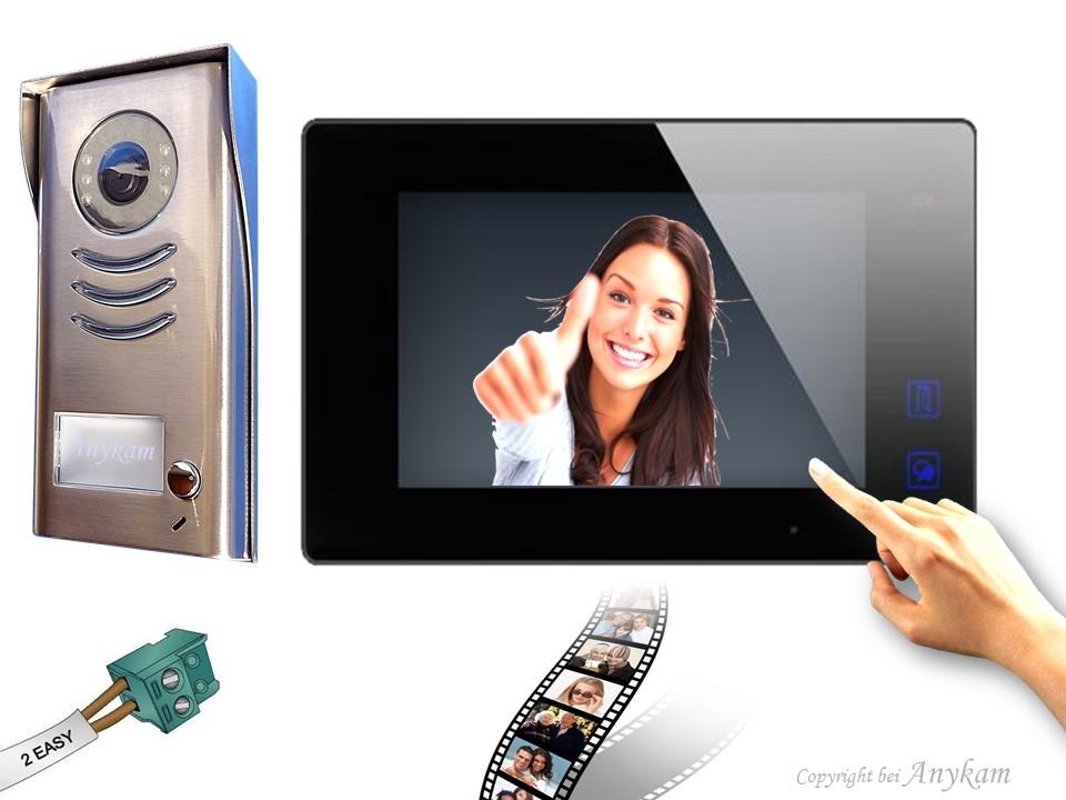 dt591 47mb video t rsprechanlage gegensprechanlage. Black Bedroom Furniture Sets. Home Design Ideas