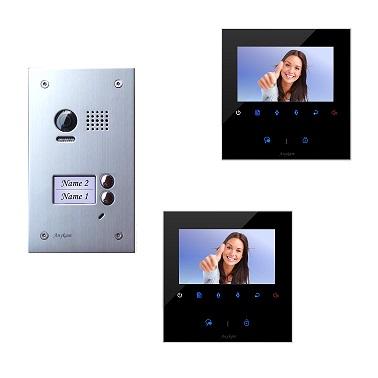 DT603D+ 2xDT43B Video Türsprechanlage Gegensprechanlage Farb Monitor